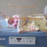 """""""Майчин дом"""" с ценно дарение за недоносени бебета"""
