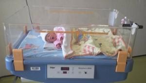 Недоносени бебета - дарение.