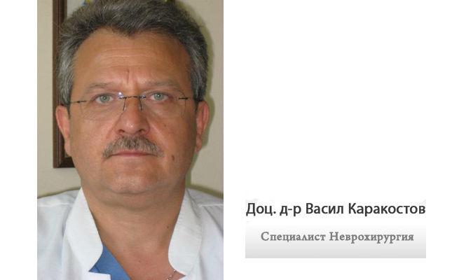 """Photo of Носителят на """"Платинен статус""""  д-р Васил Каракостов с номинация и от Медицинските Оскари"""