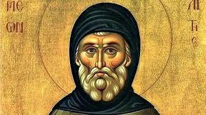 Днес Православната църква отбелязва Симеоновден. Полага се началото на църковната Нова година и се чества паметта на Св. Симеон Стълпник и неговата майка Св.Марта.