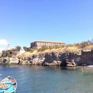 Островът някога е бил затвор
