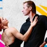 'Русе, танцувай!' – спектакълът е пред Операта