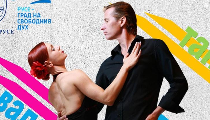 Photo of 'Русе, танцувай!' – спектакълът е пред Операта