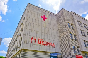"""Сок от арония и консултация с кардиолог за Световния ден на сърцето в МБАЛ """"Медика"""""""