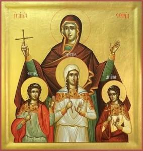 Днес почитаме сестрите Вяра, Надежда, Любов и майка им София