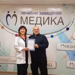 Медика отпразнува деня на българския лекар в новата си конферентна зала
