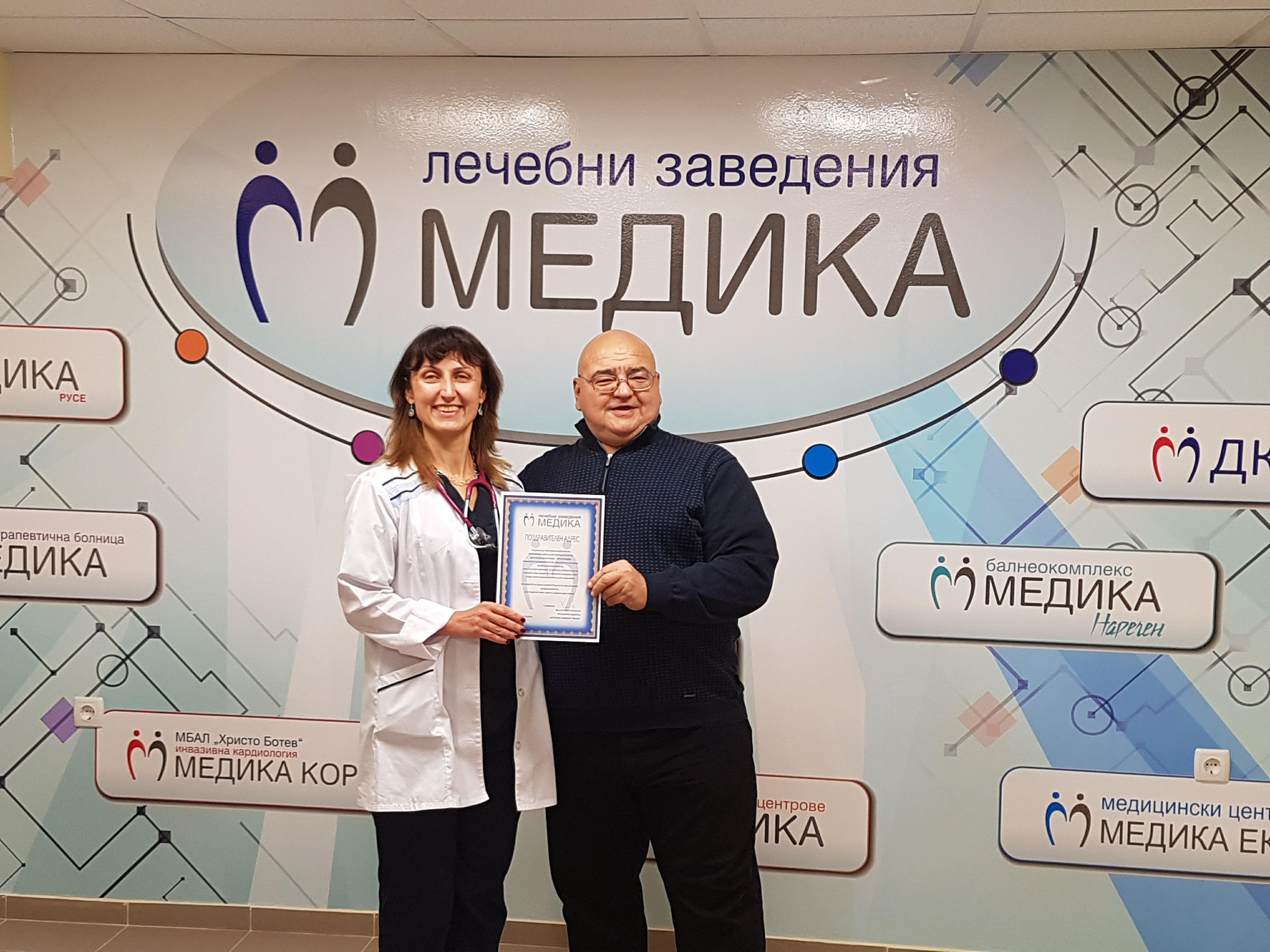 Доц. д-р Панайотов връчи наградите в Деня на българския лекар на изявени специалисти