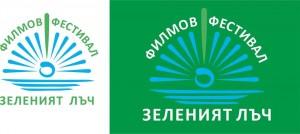 """С филма """"Дишай"""" започна зелен кино фестивал"""