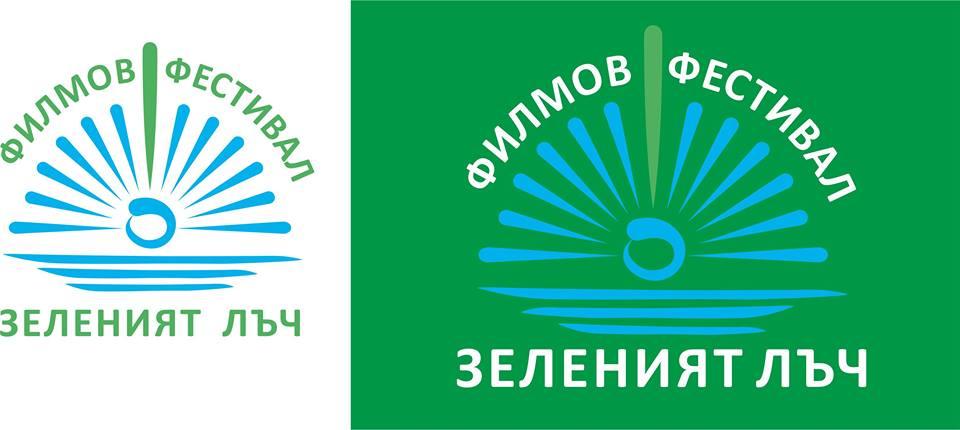 """Photo of С филма """"Дишай"""" започна зеленият кино фестивал в Русе"""