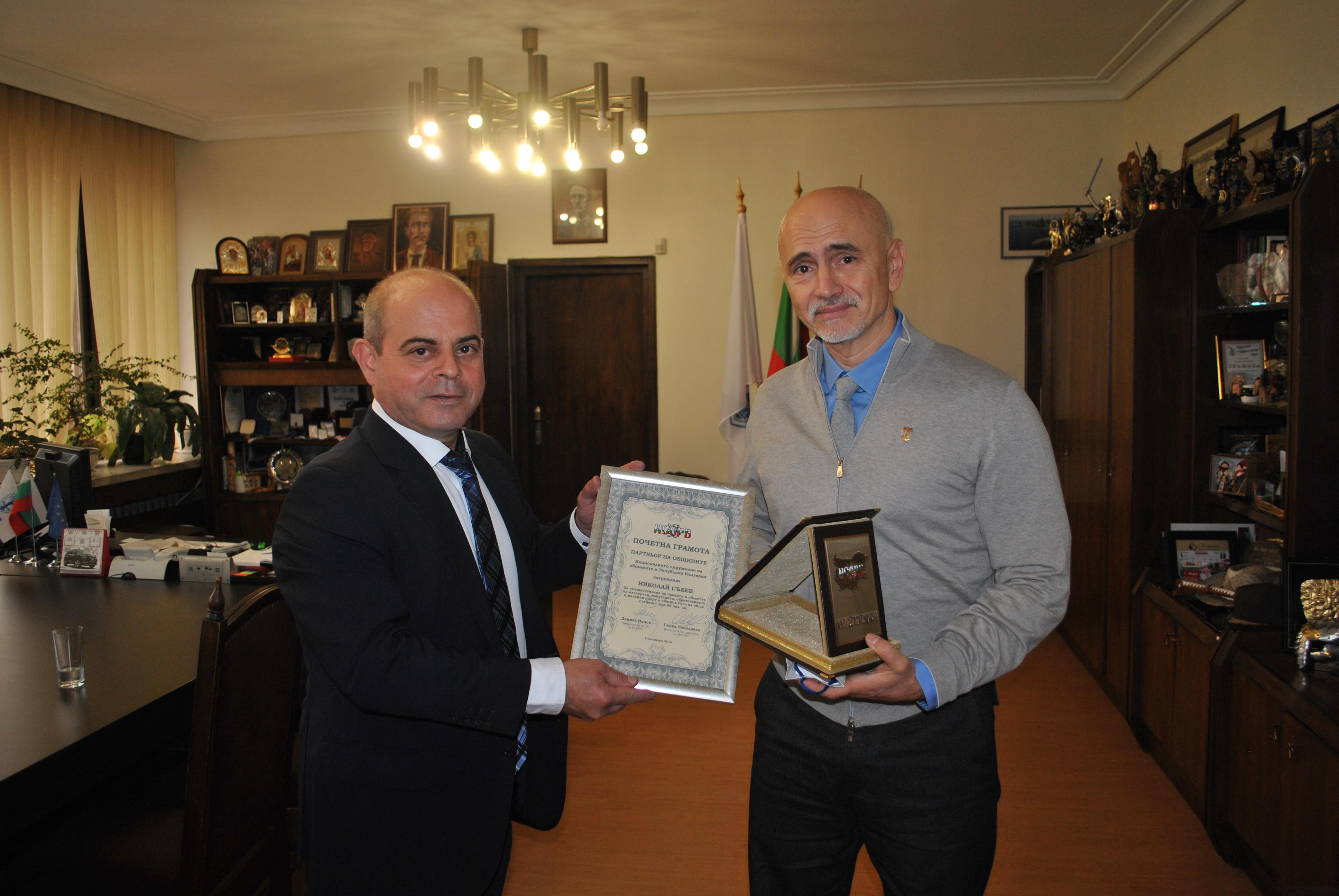 Кметът Пламен Стоилов връчи наградата на Николай Събев