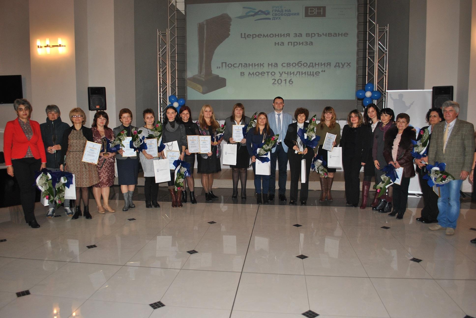Photo of Новите будители – учителите, посланици на свободния дух в училище