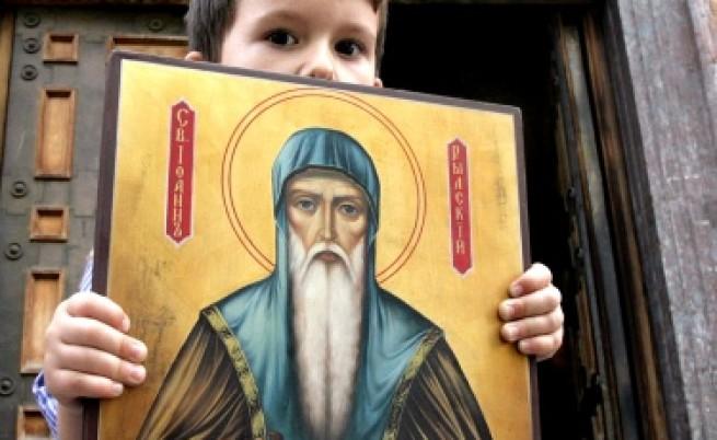 Photo of Днес почитаме св. Иван Рилски Чудотворец – Ден на лекаря