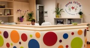 Първа детска консултативна клиника в София вече приема и през нощта