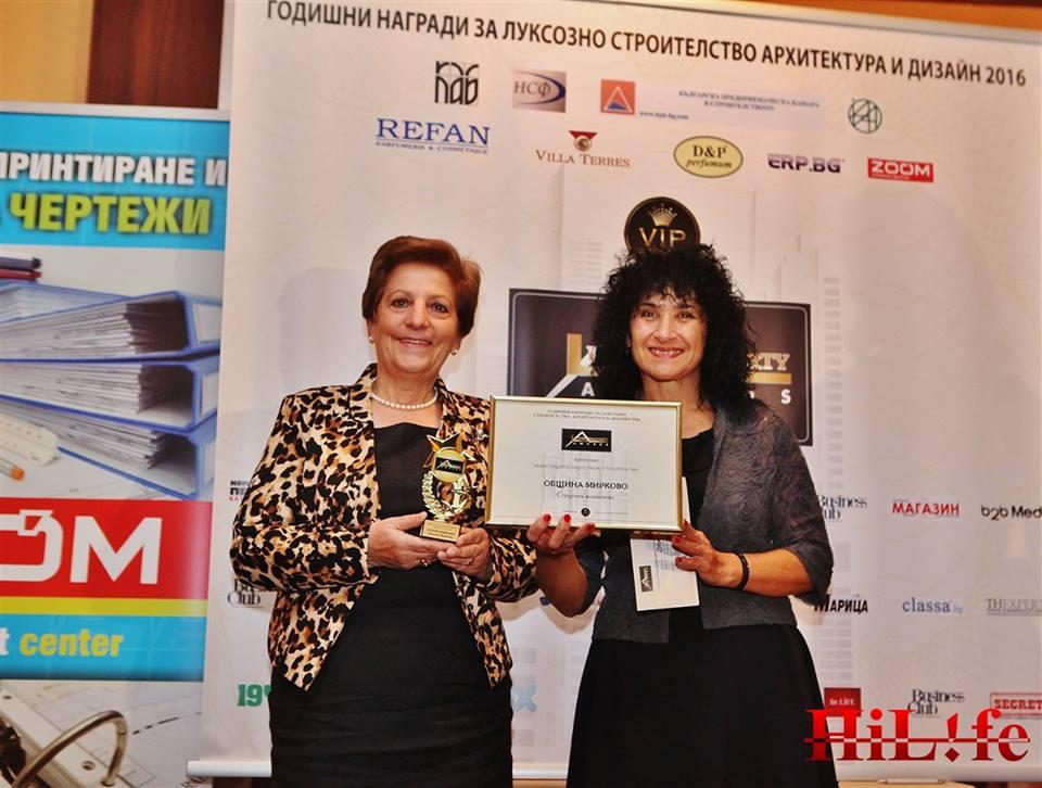 Photo of Отличиха общински проекти в София, Бургас и Мирково със Строителни Оскари