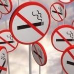 17 ноември – Международен ден без тютюнопушене