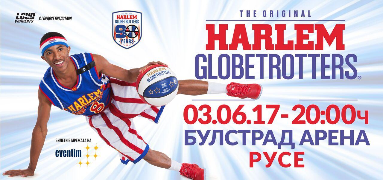 Photo of Harlem Globetrotters с феноменално шоу в България