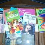 Десетки книги в къщички-библиотеки насърчават четенето
