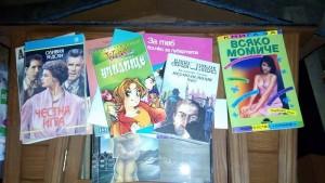 Част от дарените книги
