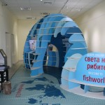 Интерактивни игри в Екомузея на Русе учат как да спасим рибите