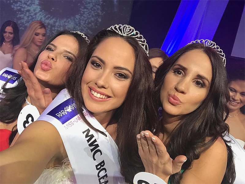 Photo of Мис Вселена България стопила 17 килограма