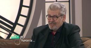 Стефан Данаилов: Имаш ли апетит, значи си добре!