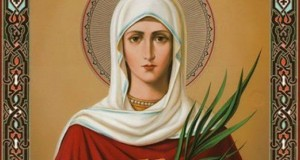 Днес почитаме Света Татяна