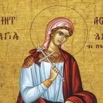 """Днес почитаме Света Агатия, празнуват всички с """"добри"""" имена"""