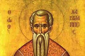 Св. Харалампий бил властелинът на всички болести.
