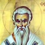 Честваме Св. Фотий
