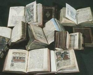 """""""Зелейникът"""" своевременно е бил разпространен и в многобройни копия като наръчник за лечение."""