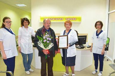 Photo of Д-р Мирчева: Дефицитът на витамини D и В12 е решаващ за качеството на здравето ни