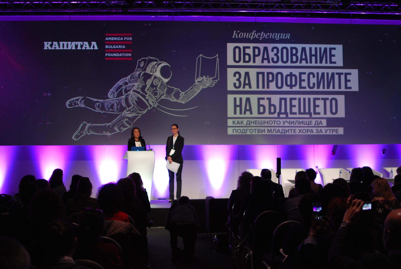 Над 500 учители, директори и други професионалисти от сферата на образованието се включиха в конференцията.