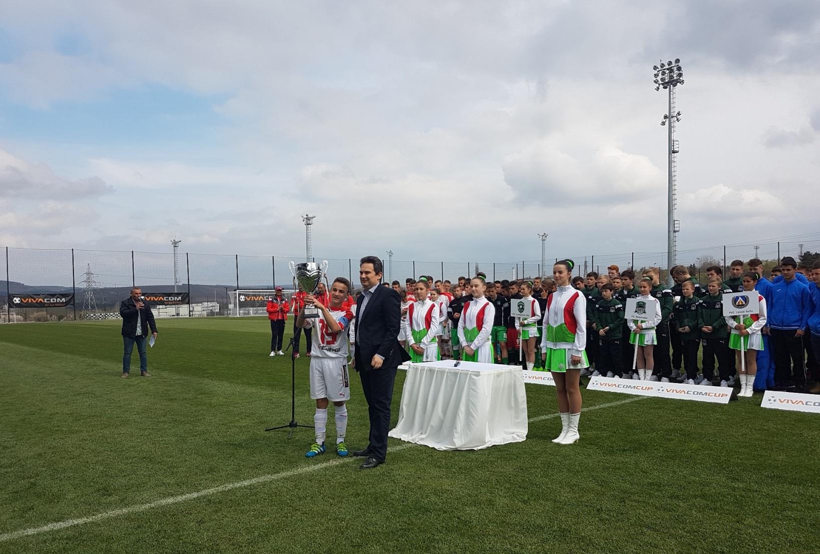 Photo of Международен юношески турнир ознаменува откриването на футболна академия Лудогорец