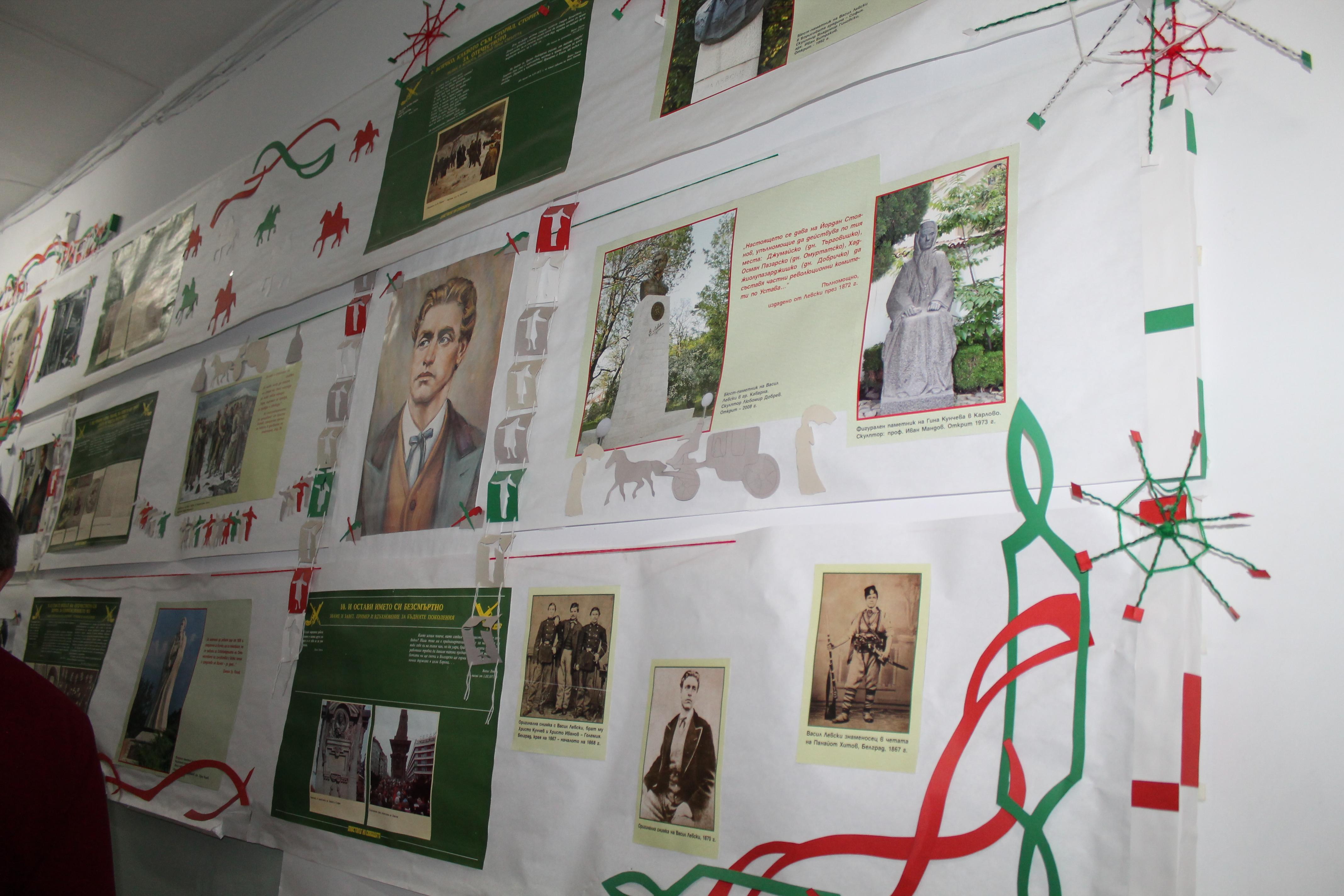 """Така изглеждат училищните коридори на лицея """"Васил Левски"""" в Кишинев"""