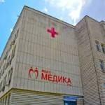 """В УМБАЛ """"Медика Русе"""" премахнаха 8-килограмова киста"""