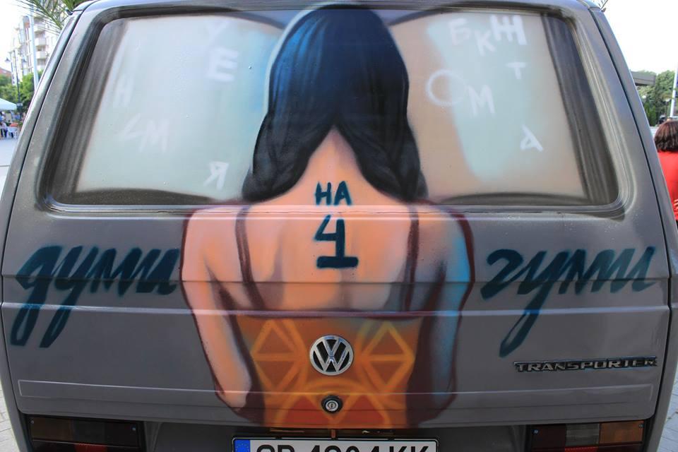 "Photo of Книжарница в бус гостува на фестивала ""София диша"""