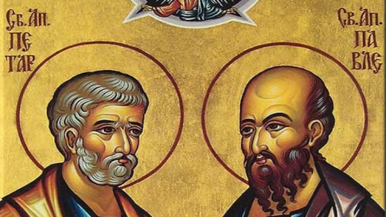 Photo of Днес почитаме Свети Петър и Павел, празнуваме Петровден