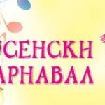 Над 1000 участници в Русенския карнавал на Еньовден