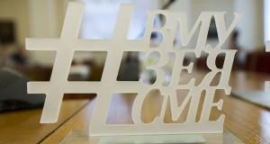 """За втора година """"Америка за България"""" връчва наградите#ВМУЗЕЯСМЕ"""