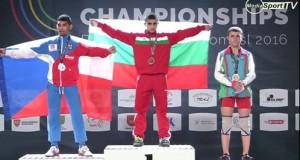 Още един състезател на ТСК – Русе с повиквателна за националния тим по вдигане на тежести