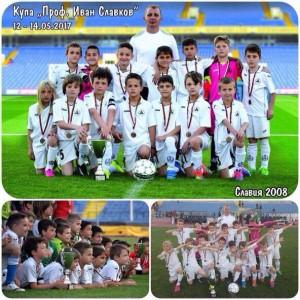 Георги е извоювал много победи с отбора си