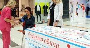 """""""МЕДИКА КОР"""" отбелязва Световния ден на сърцето с поредната инициатива"""