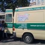 """Поликлиника на колела  на """"АДРА"""" изследва безплатно"""