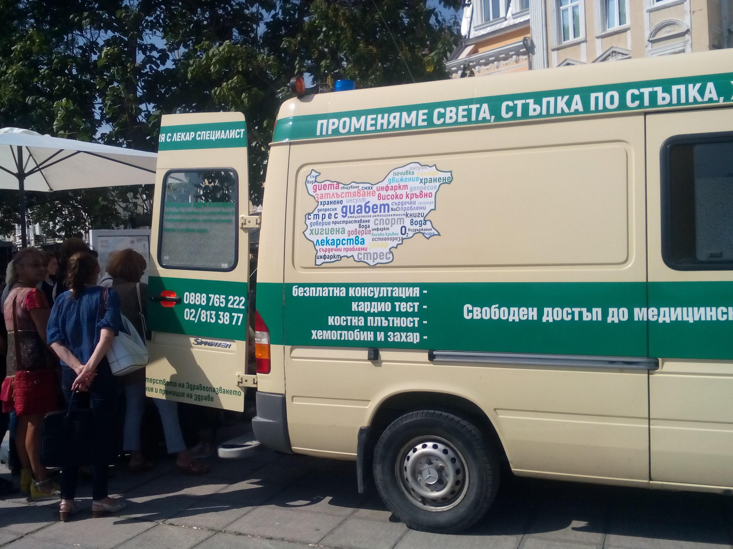"""Photo of Поликлиника на колела  на """"АДРА"""" изследва безплатно"""