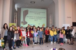 Пет учители получиха приза за посланик на ссвободния дух в училище