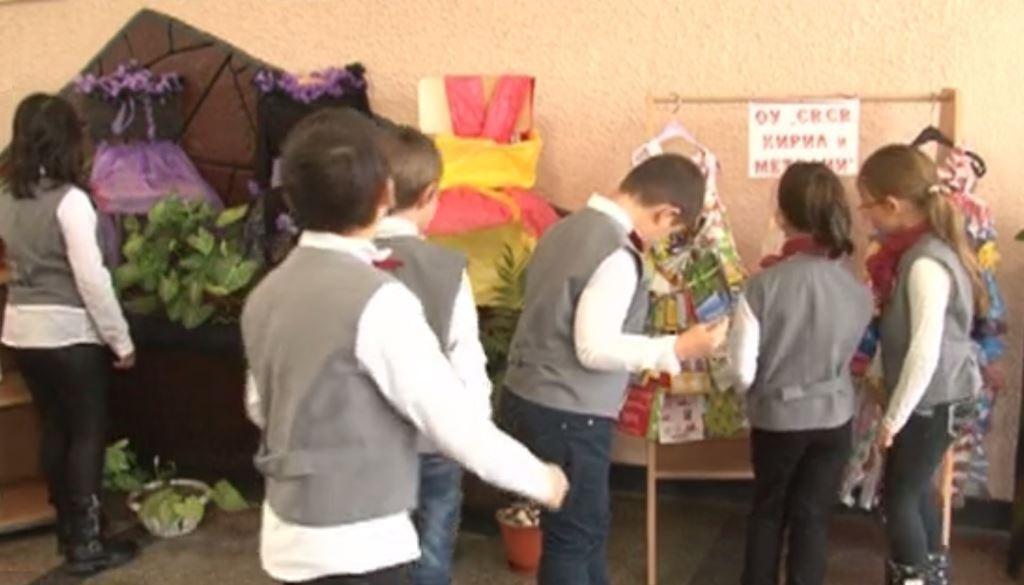 """Photo of """"Да изчистим България заедно"""" продължава с надпревара за приз """"Чиста игра"""""""
