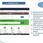 Естонците със здравни досиета, зъболечението до 19 г. безплатно