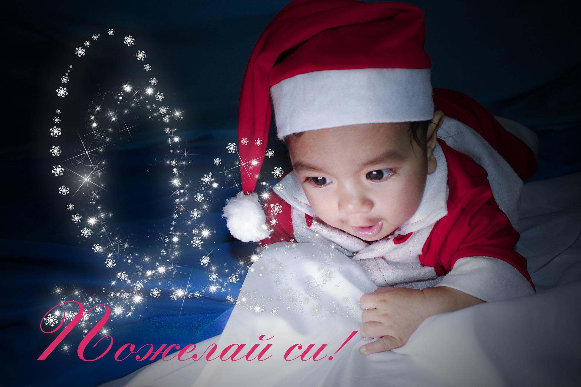 """Photo of За четвърта година кампанията """"Пожелай си!"""" сбъдва мечти за нов живот"""