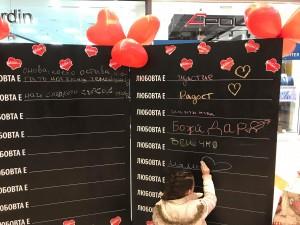 Русенци отговарят на въпроса - какво е любовта