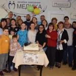 7 години от създаването на Медика Наречен празнуват през цялата 2018-а